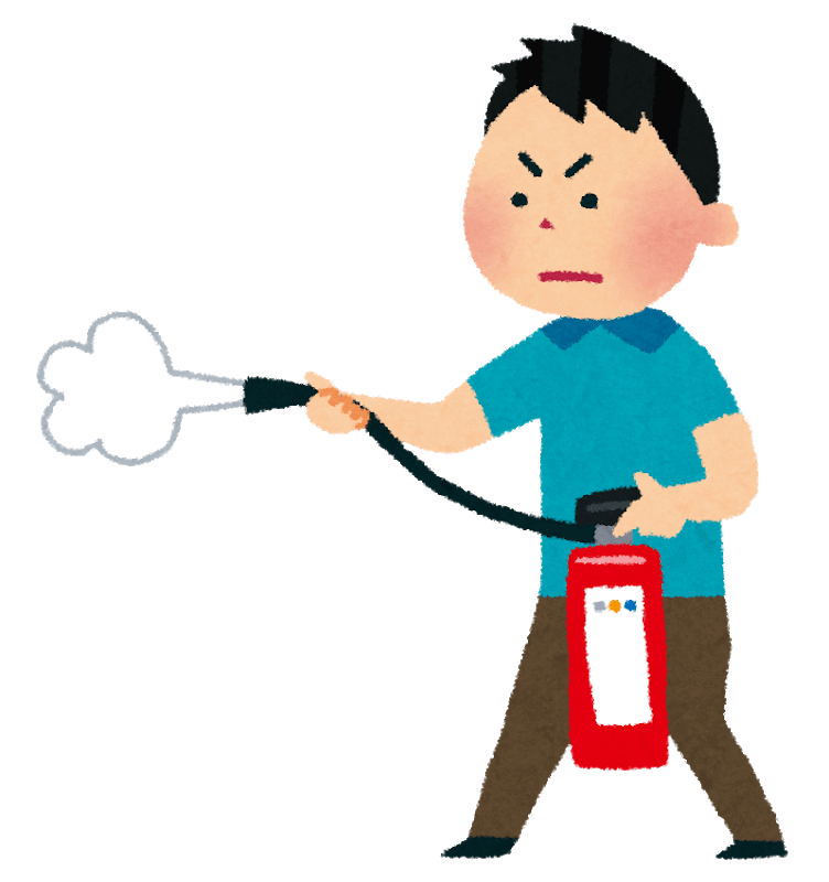 Brandschutz Gera