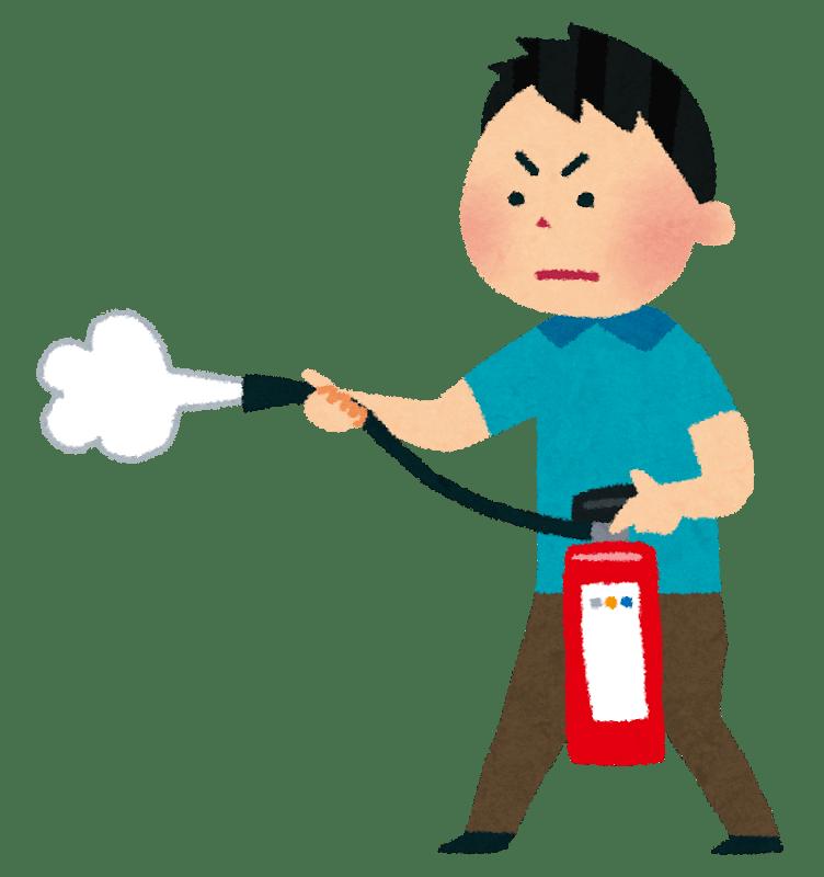 Brandschutz Thale